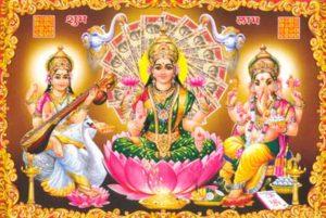 दिवाली लक्ष्मी पूजन