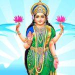 लक्ष्मी माता की आरती