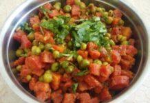 गाजर मटर की सब्जी रेसिपी
