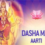 Dasha-mata-ki-aarti