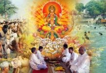 Makar Sankranti Neg Niyam Baye
