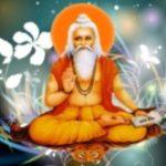 ऋषि पंचमी व्रत और पूजा कहानी