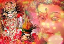 कभी फुर्सत हो तो दुर्गा भजन