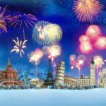 नया साल सेलिब्रेशन
