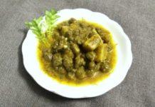 green chane ki sabji
