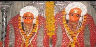 कैलादेवी मंदिर करौली मेला