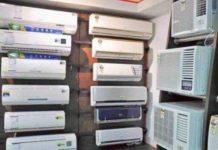 कौनसा AC बिजली कम जलाता है
